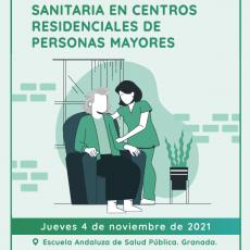 Jornada «Mejorando la atención sanitaria en centros residenciales de personas mayores»